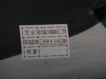 P1160033.jpg